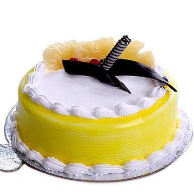 Pineapple Extravaganza Cake Yourkoseli